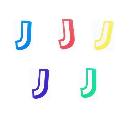 Letter J - sticker