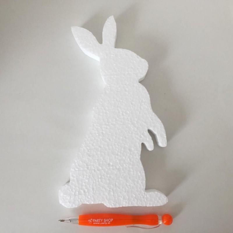 Bunny 3 decoration