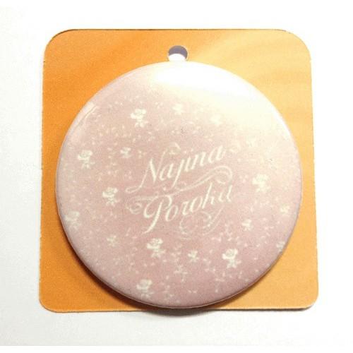 Button Anstecker Brosche - Najina poroka